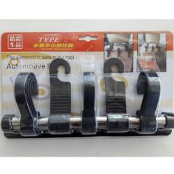 Kρεμάστρα Καθίσματος Αυτοκινήτου 3 θέσεων AM-KREZ22