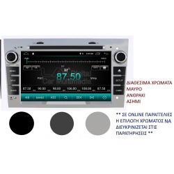 GPS OEM OPEL- SUZ-RN ANDROID 9.1/4core/2+16G AM-LMS019